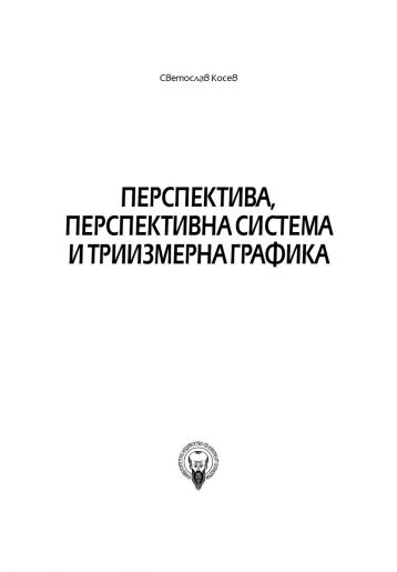 Titul_B1_Sofia