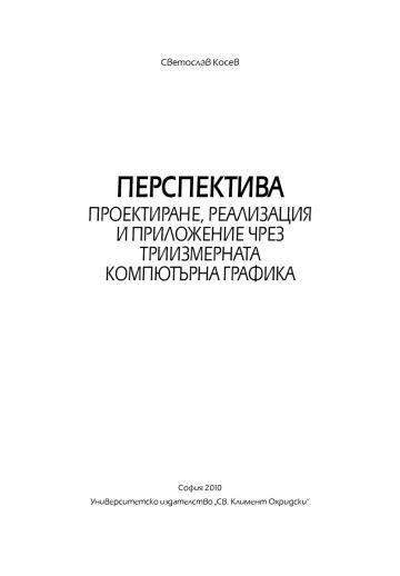 Titul_B2_Sofia3