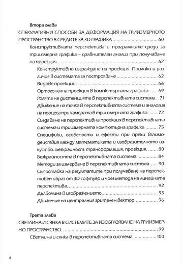Book_1_S2