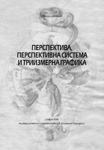 Titul_B1_Sofia3
