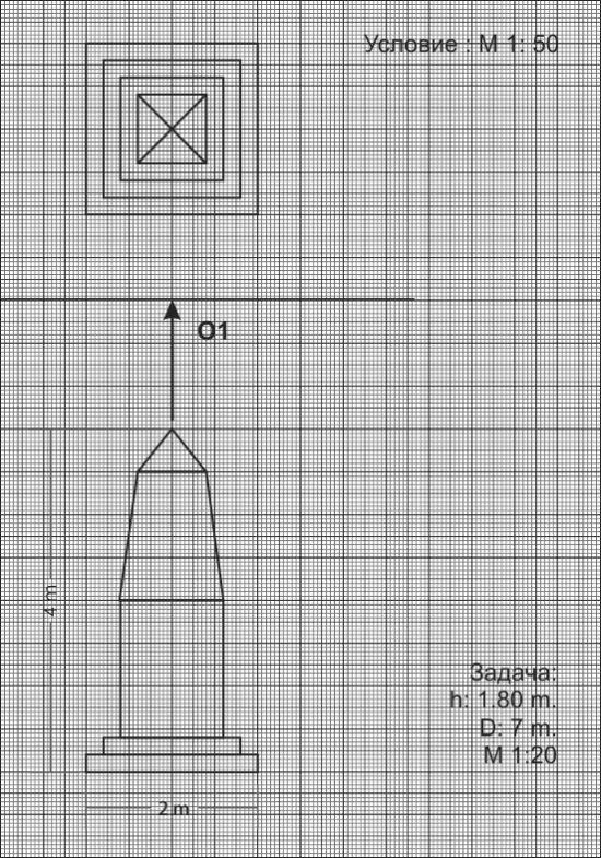 Zadacha Obelisk 1